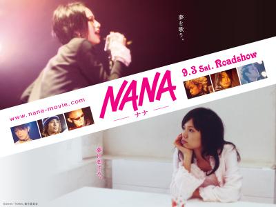 Nana_wp2s_1